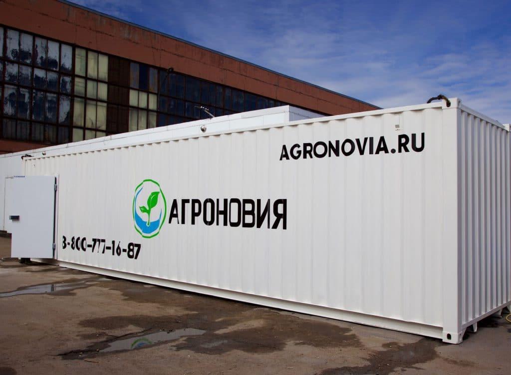 IMG 4934 1 1024x752 - Фермеры Московской области рассказывают о преимуществах гидропонных технологии