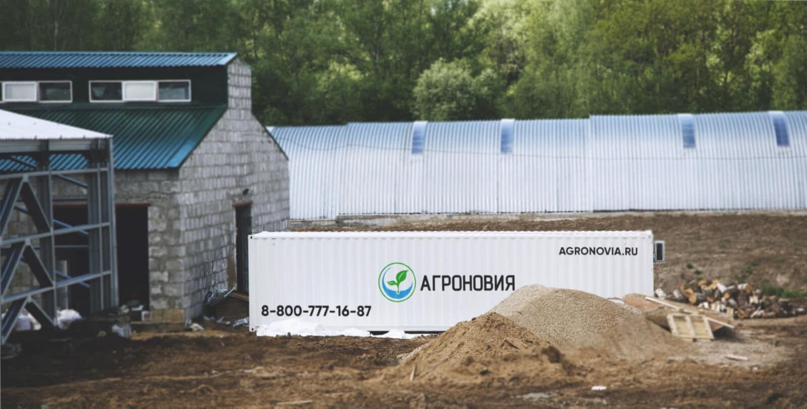 IMG 5059 - Купить гидропонное оборудование для сити-фермы в Москве
