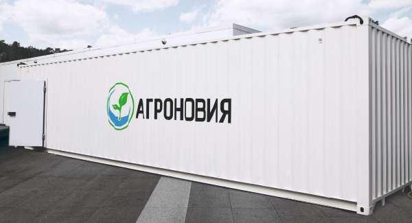 gidroponnay ferma pod kluch - Ферма гидропонного выращивания под ключ: производство и продажа в Москве