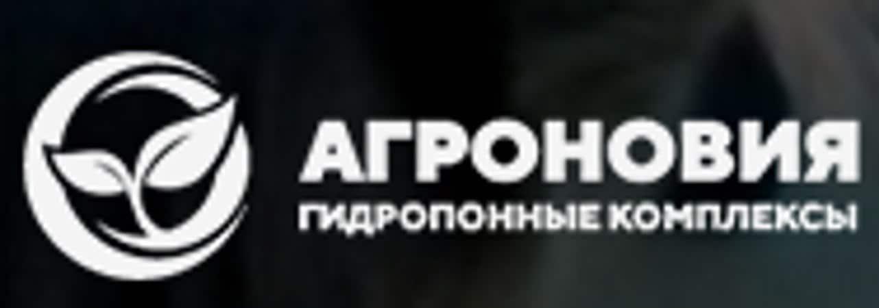 logo - Гидропонная система: купить в Москве