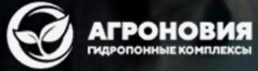 logo 1 - Автоматизация сельского хозяйства